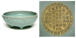 Exhibit of Chinese Antiques & Artwork